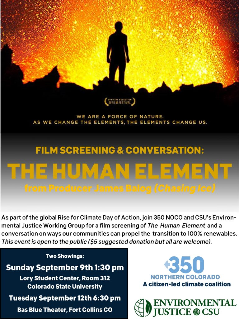 the-human-element-ad